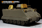 Modern U.S.M113A1 armored personnel carrier (Vietnam War)Basic(AFV CLUB AF35113)